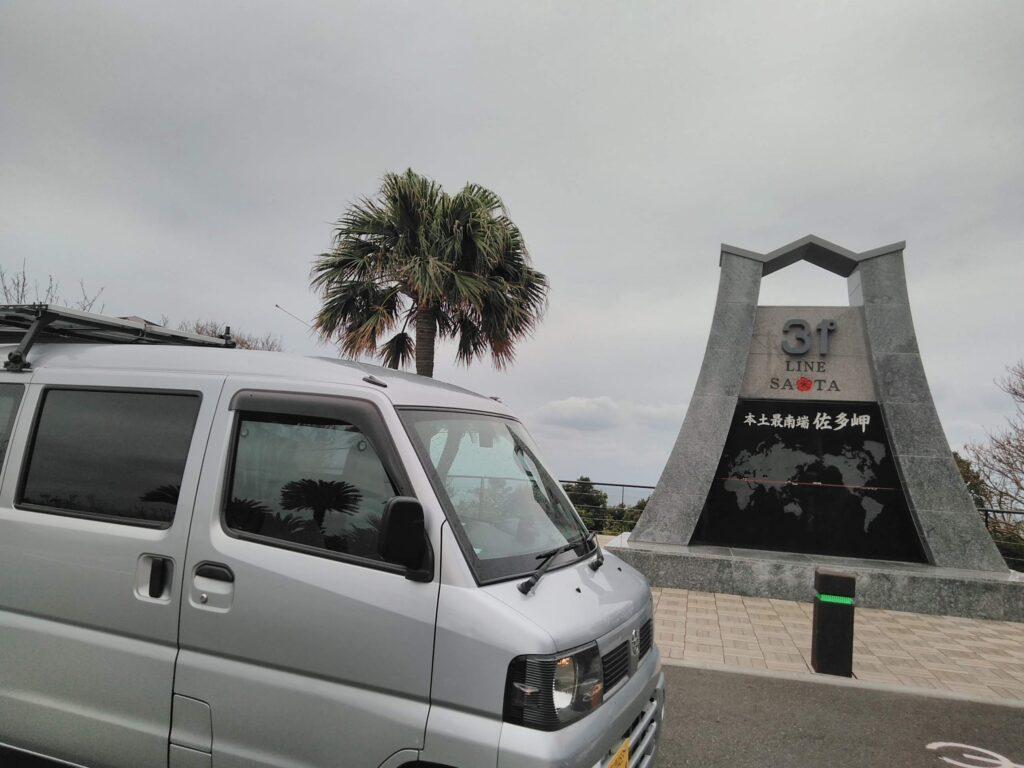 車中泊で日本一周
