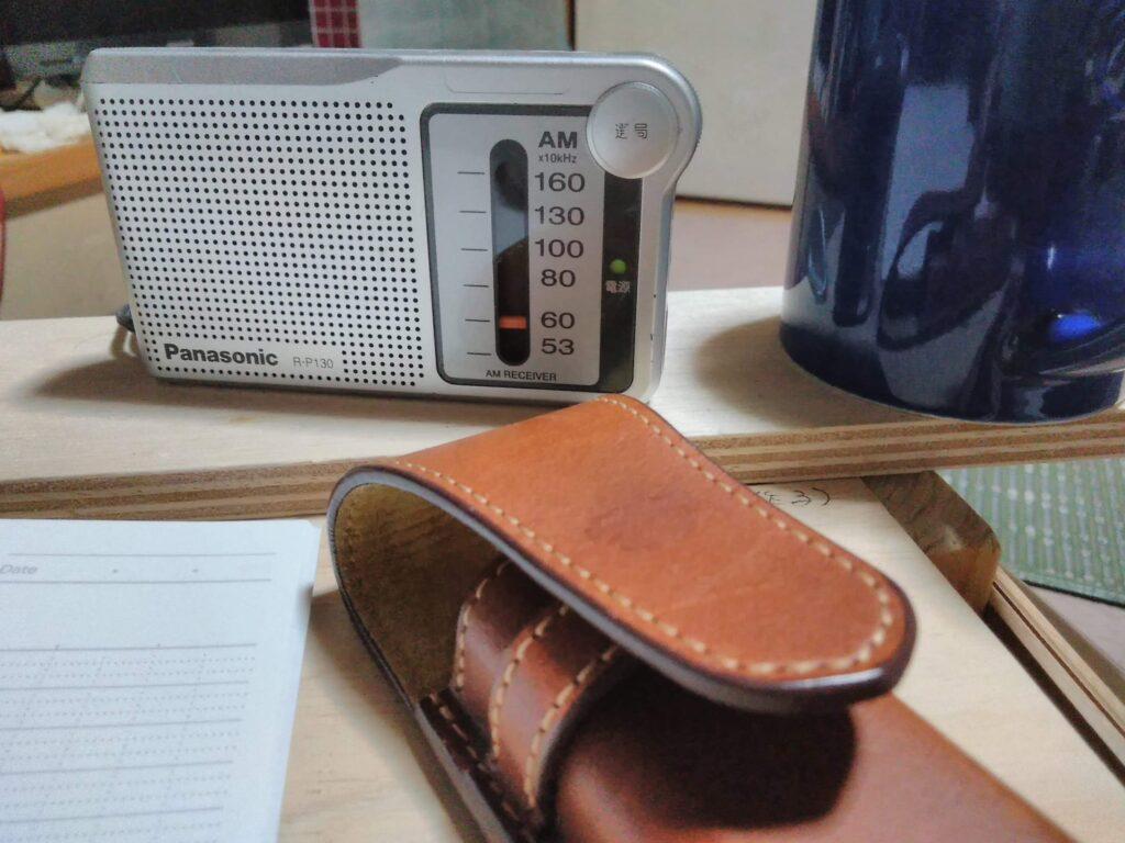 この携帯ラジオがよく聞こえるのです