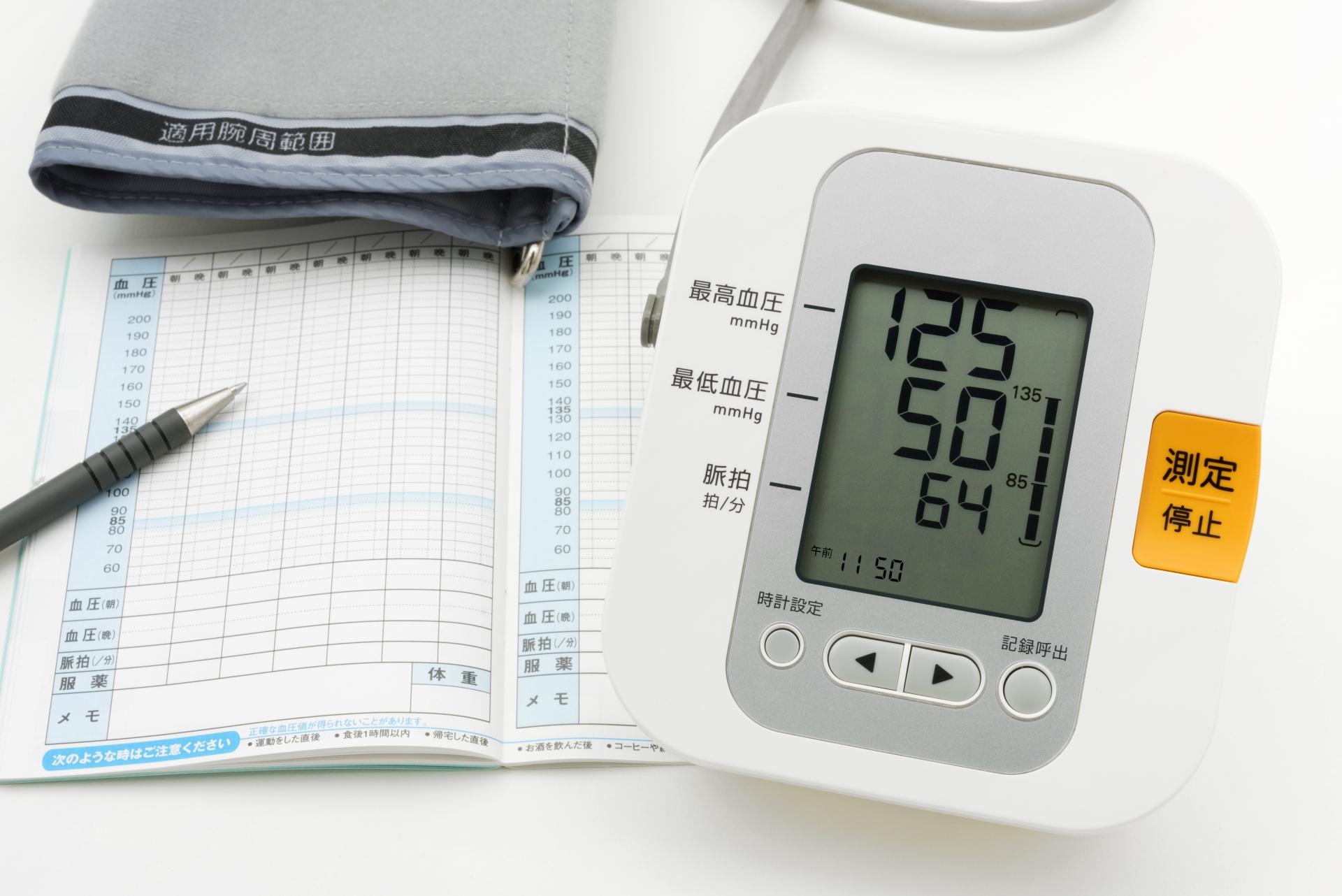 60 血圧 代 値 正常