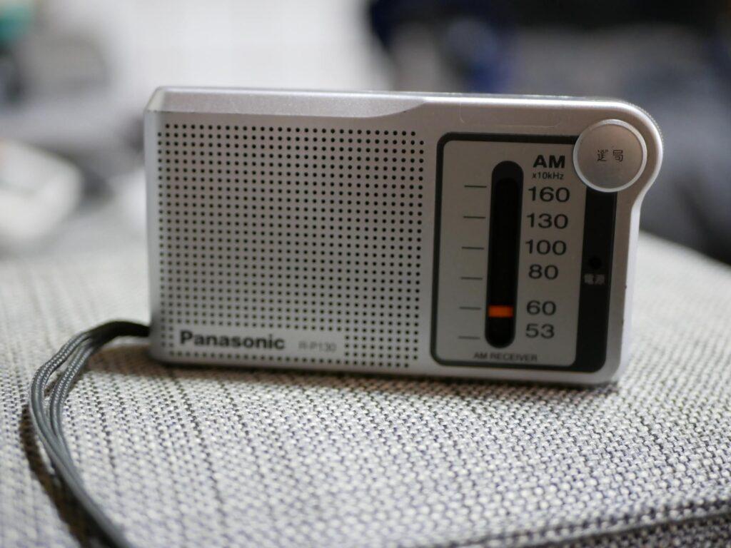最近1日中よく聞いているラジオ 900円位