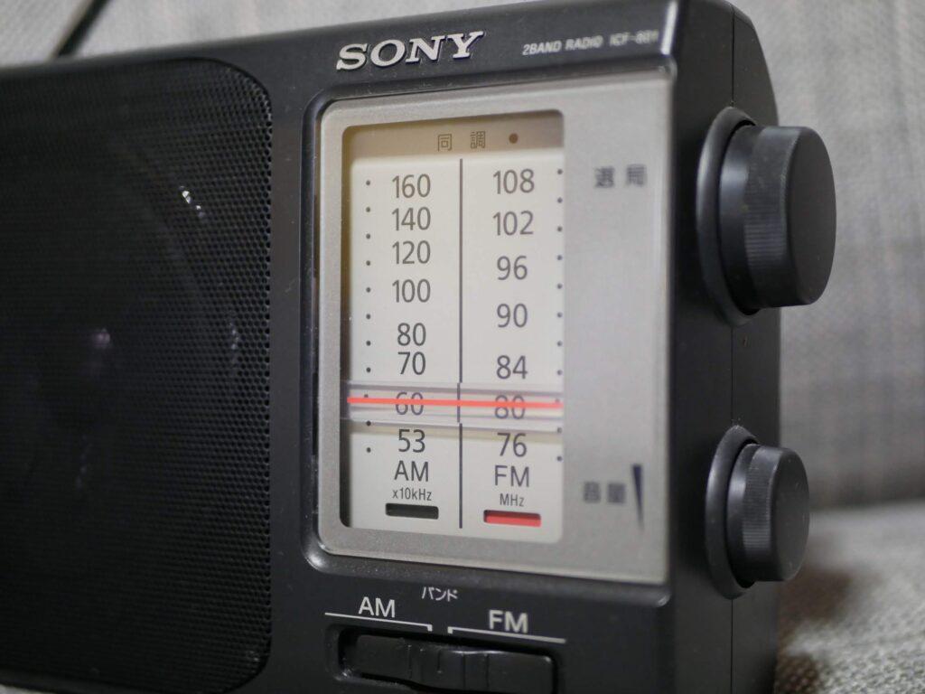 日本製のポータブルラジオ 生産終了品