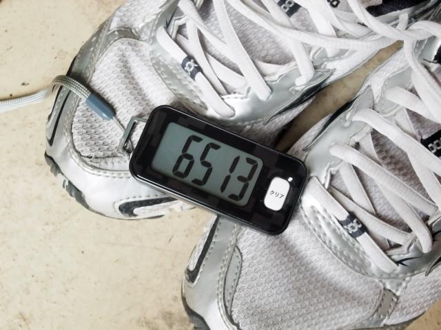 ウォーキングで歩数や歩く時間が一向に増えない
