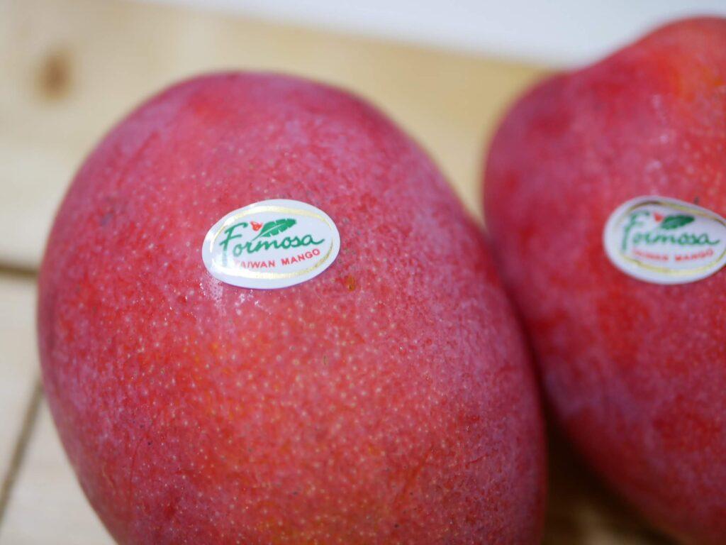 食べごろのアップルマンゴー